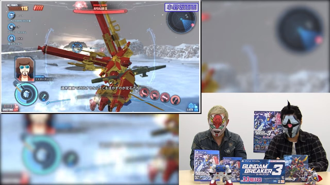 gundam-breaker-3_160302