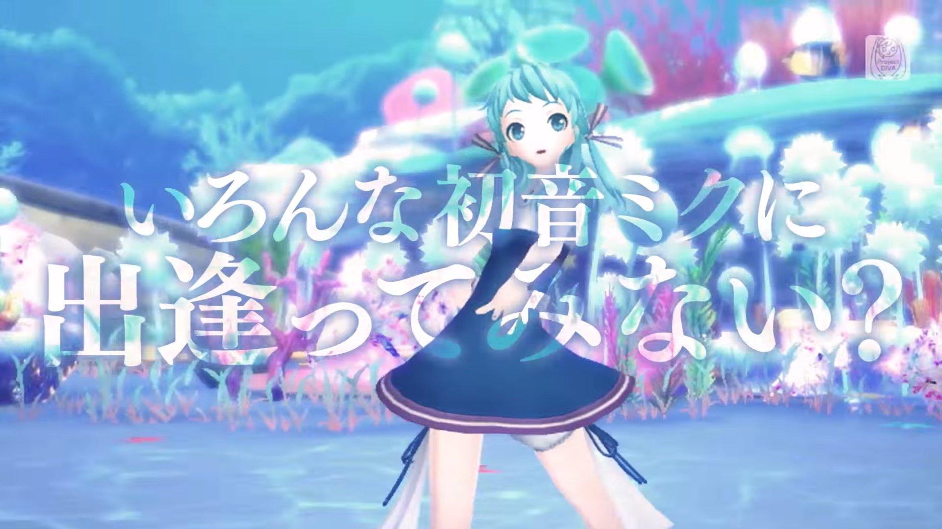 hatsune-miku-project-diva-x_160314