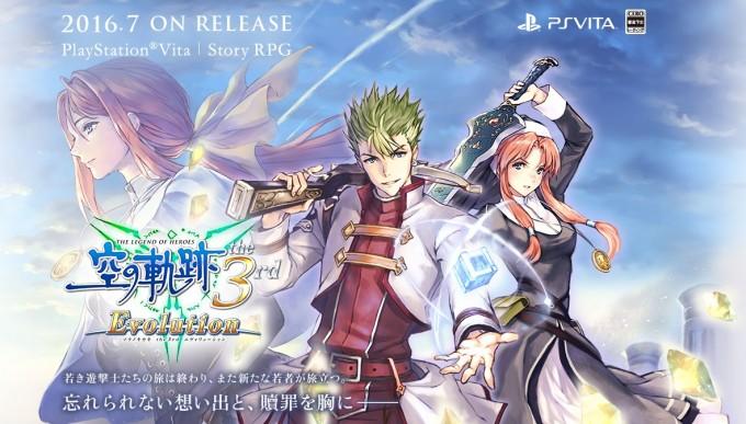 soranokiseki-3rd-evolution-top_160324