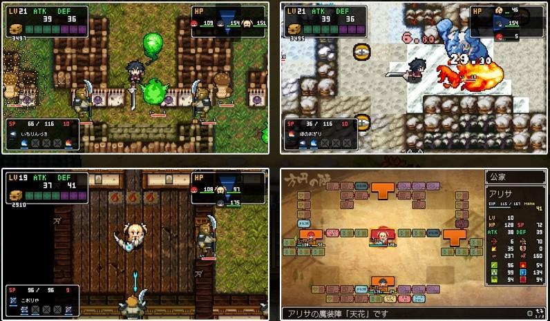 classic-dungeon-sengoku_160414 (0)