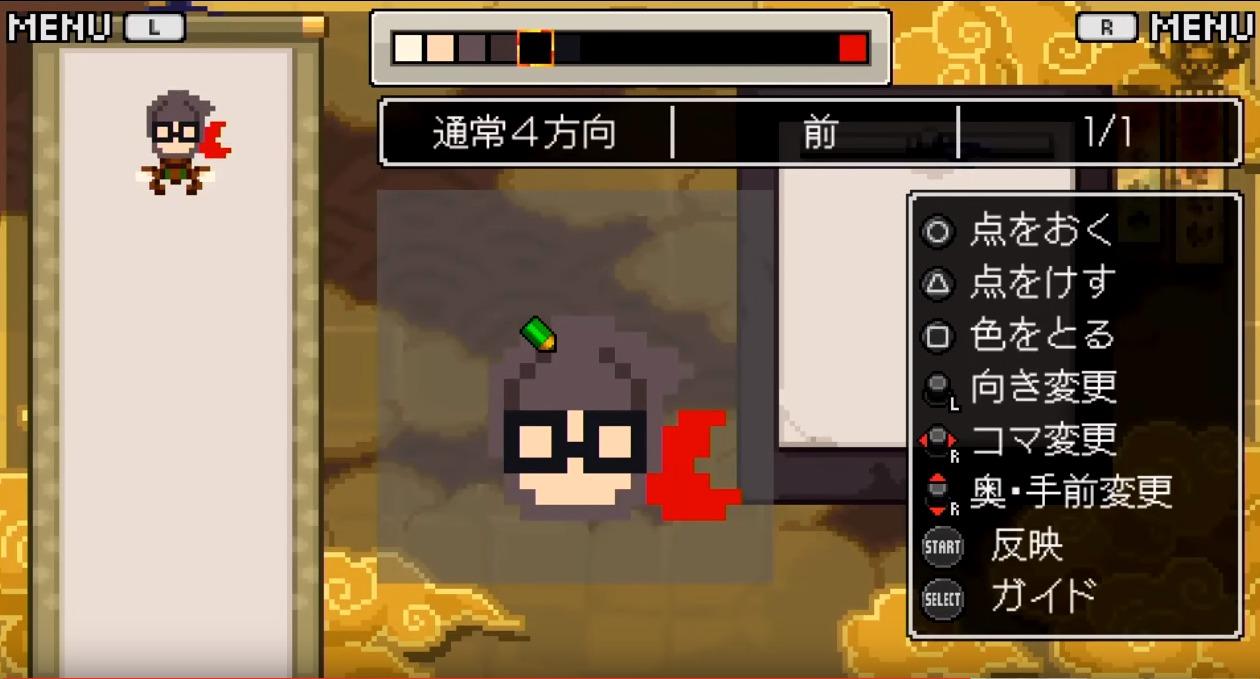 classic-dungeon-sengoku_160425