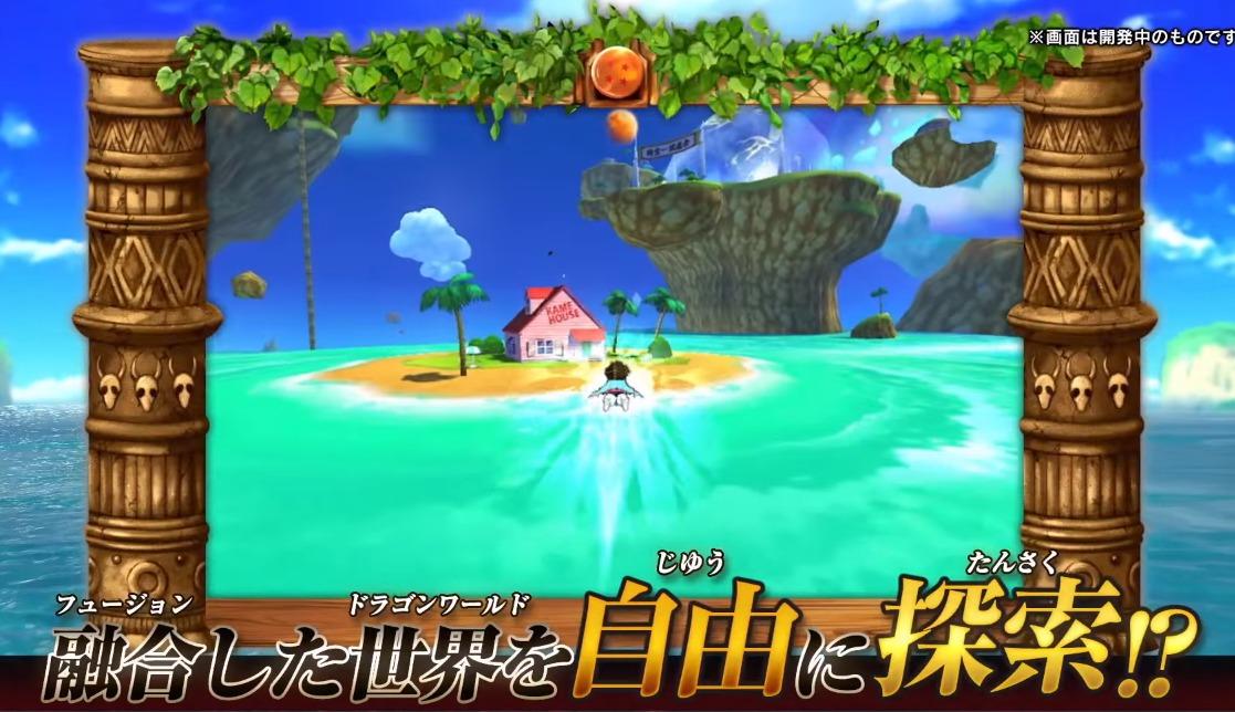 dragonball-fusion_160415