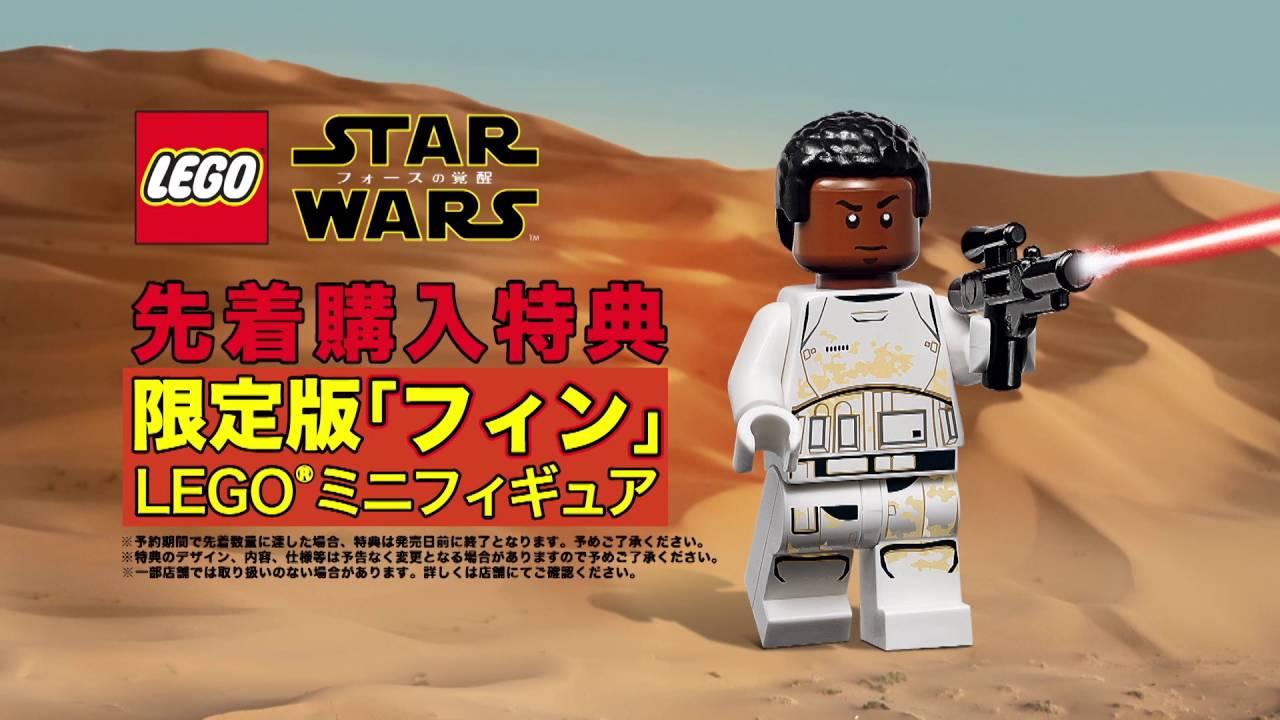 lego-star-wars_160422