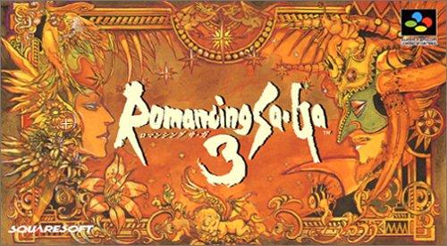 romasaga3_160404