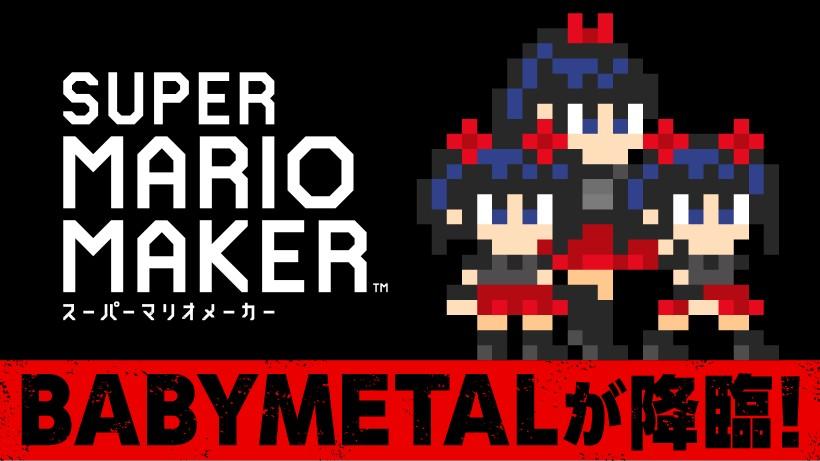super-mario-maker_160427