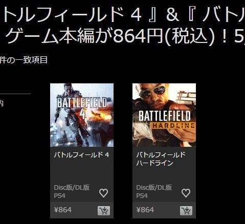 battlefield_160506