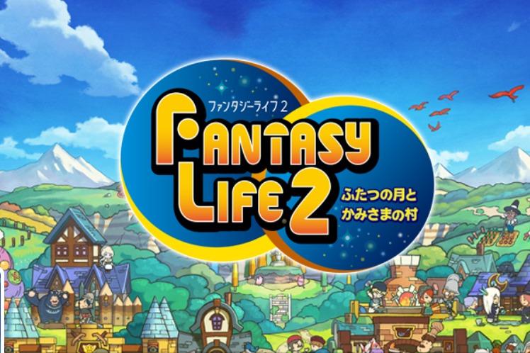 fantasylife2_160530