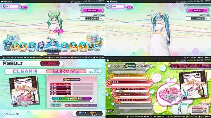 hatsune-miku-project-diva-future-tone-tokuten_160526