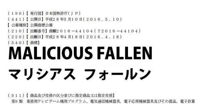 malicious_160515