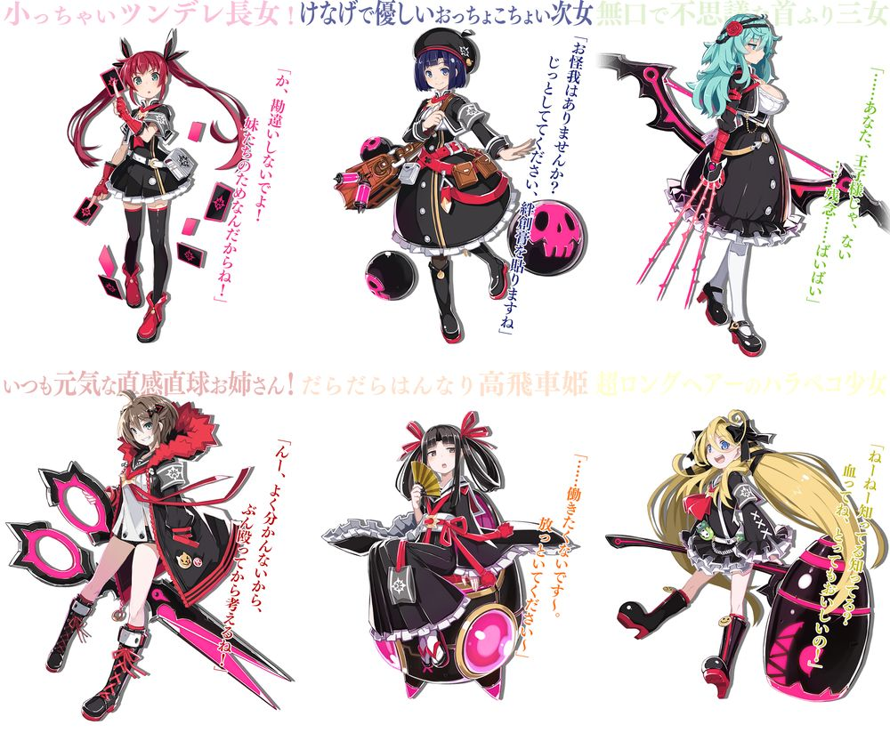 mary-skelter_160510