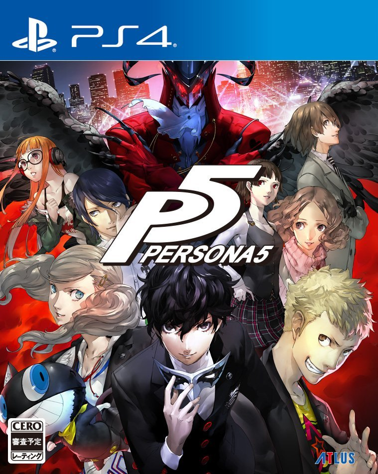 persona5-package_160506