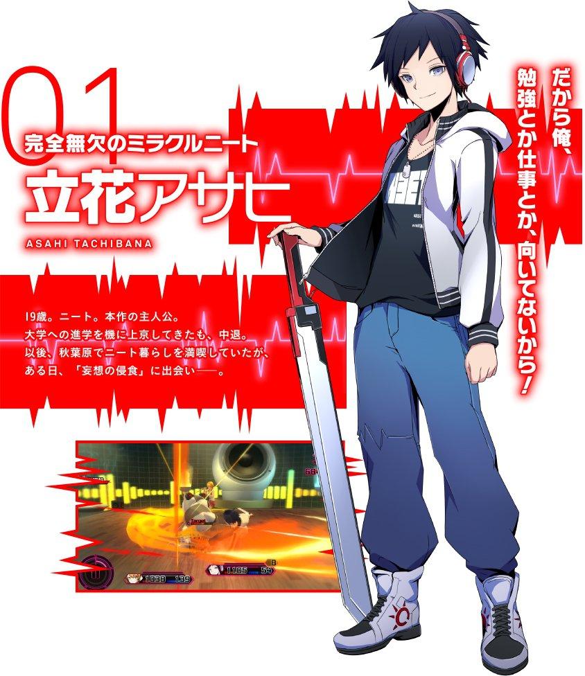 akibas-beat_160609 (1)