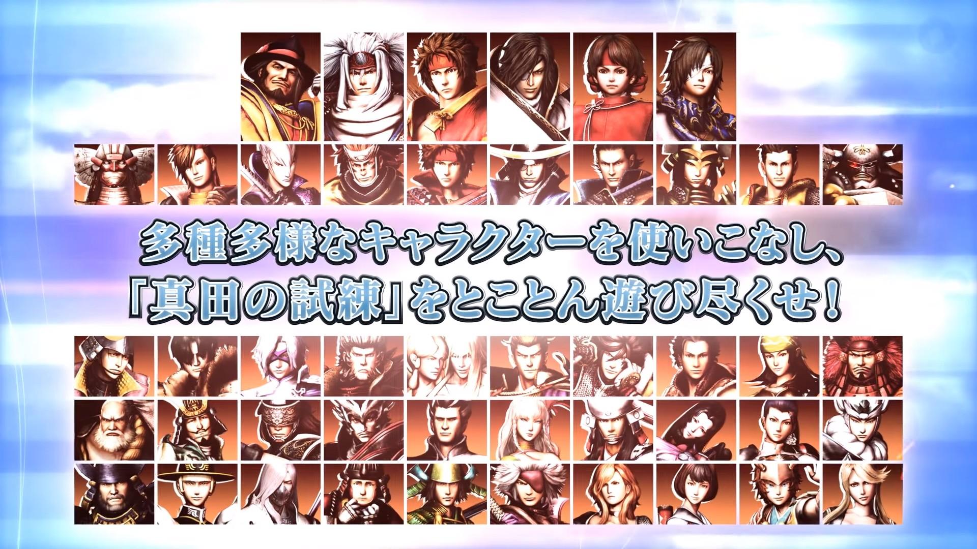 basara-yukimura_160616