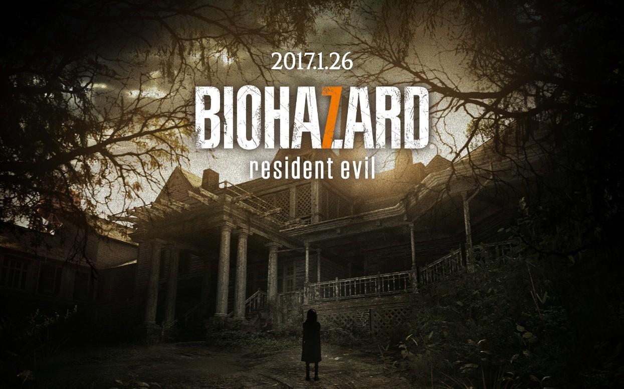 biohazard7_160614(0)