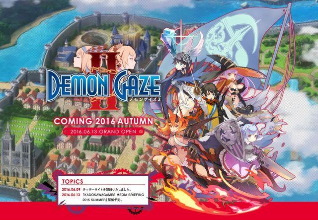 demongaze2_10609