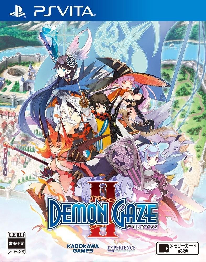 demongaze2_160614