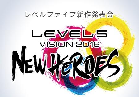 level5_160620