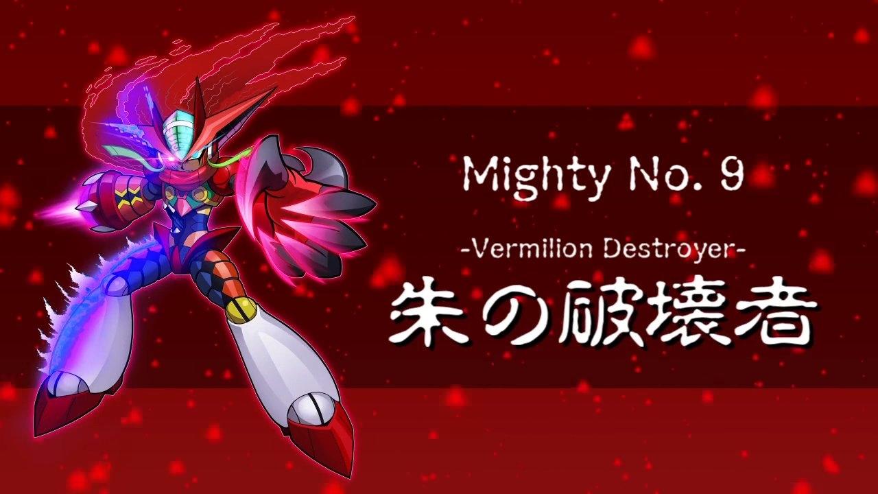 mightyno9_160610 (0)