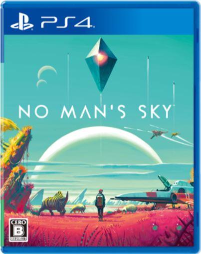 no-mans-sky_160607