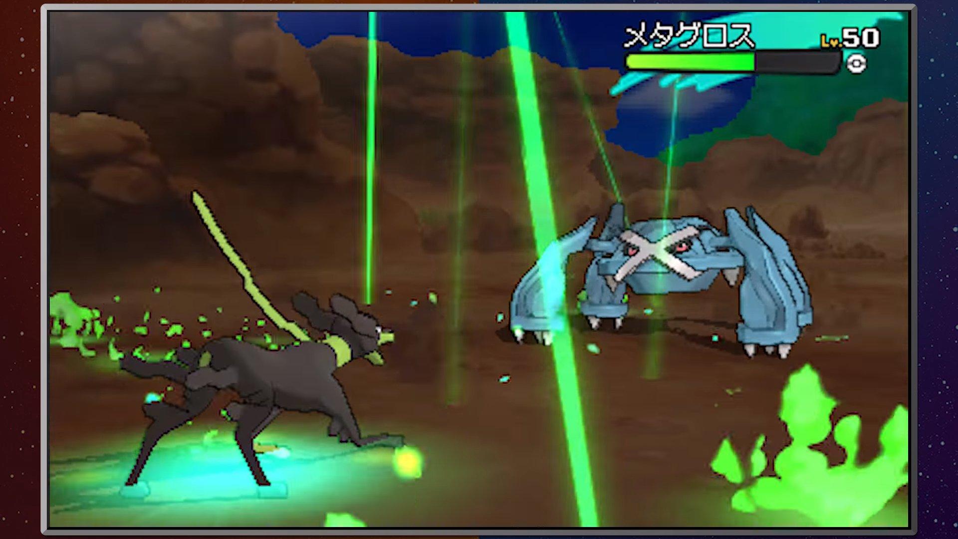 pokemon-sun-moon_160611(0)