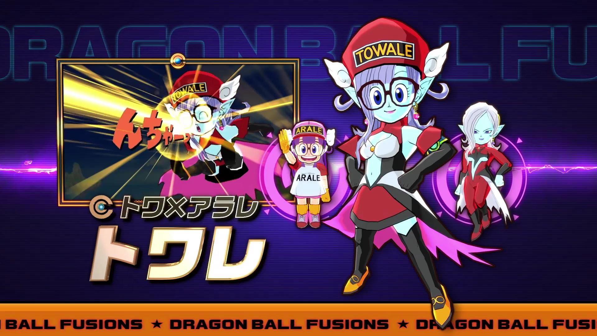 dragonball-fusions_160704