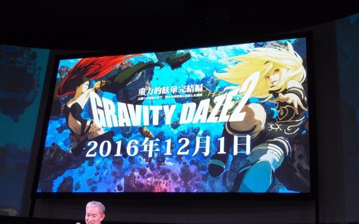 gravity-daze2_160719