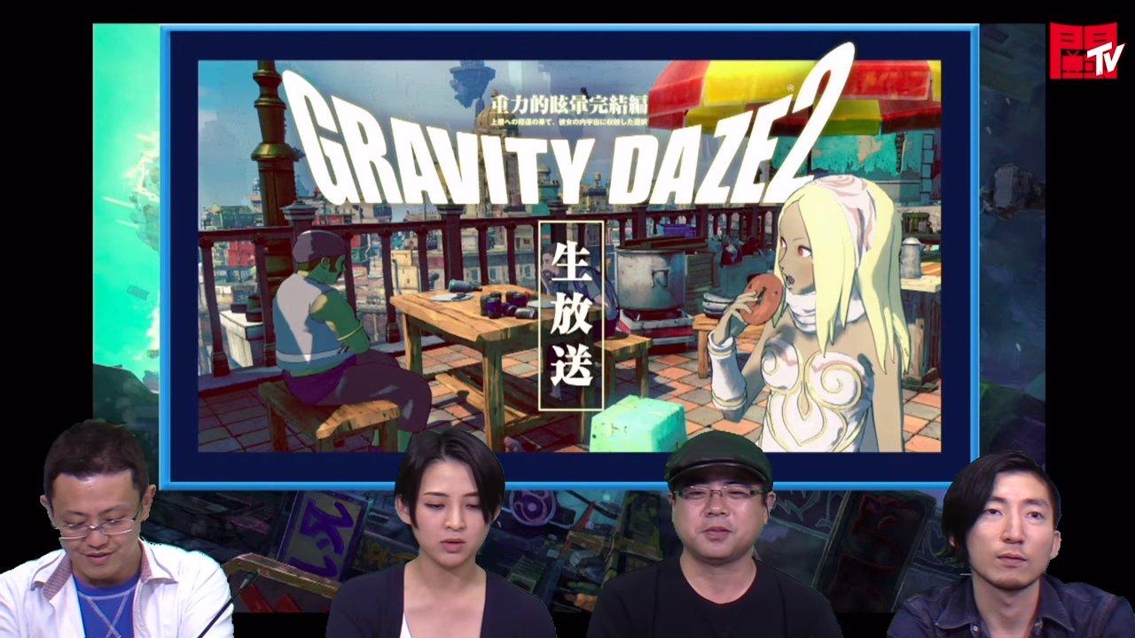 gravity-daze2_160729