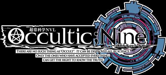 ocultic-nine_160703