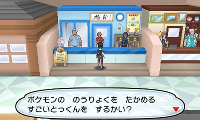 pokemon-sun-moon-tokkun_160719