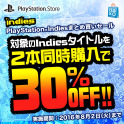 ps-indies-sale_160722