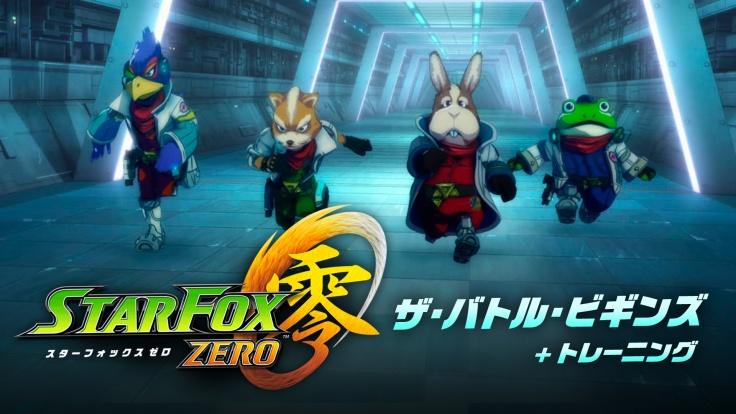 starfox-zero_160727