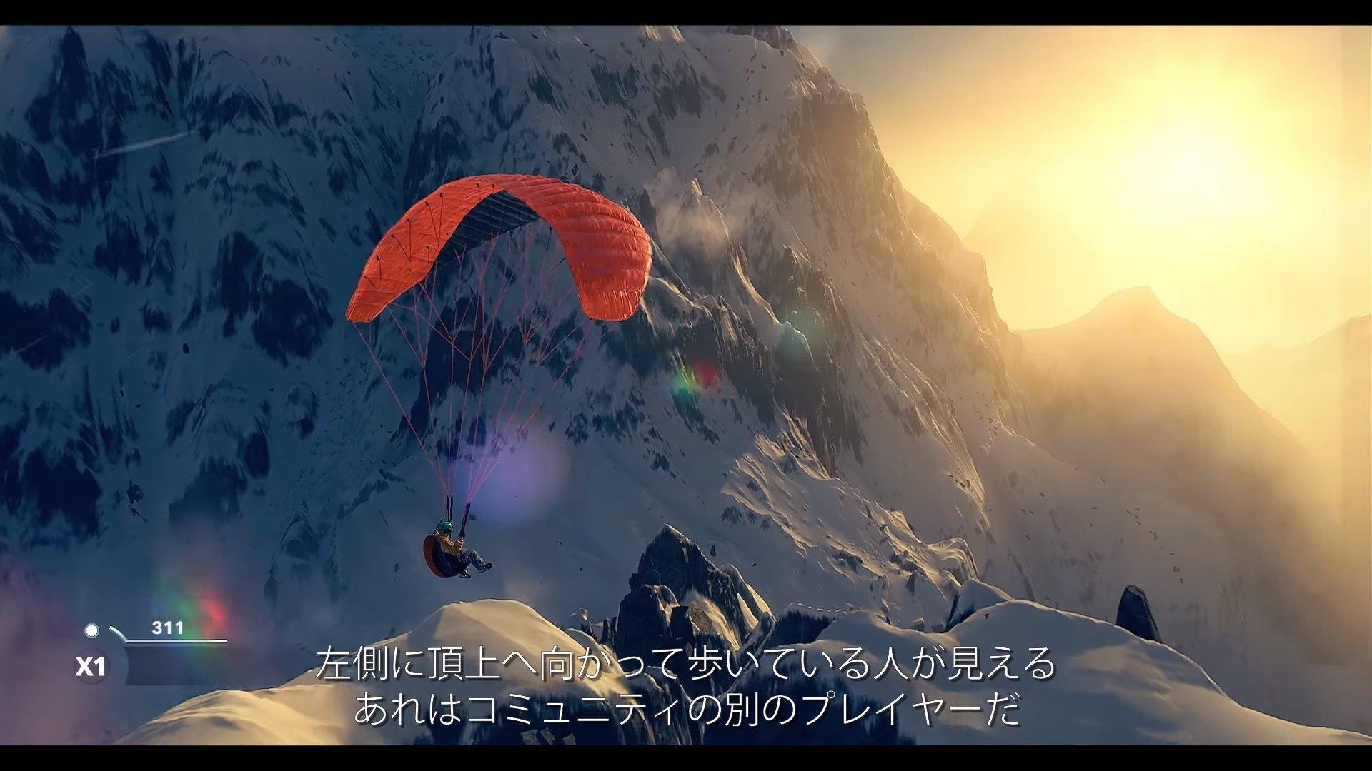 steep_160711