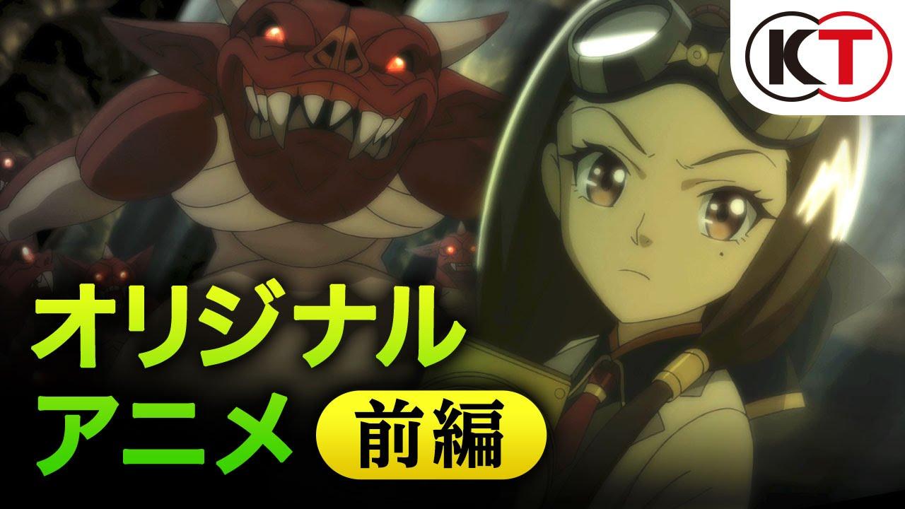 toukiden2_anime_160701