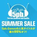 5pb-sale0_160801