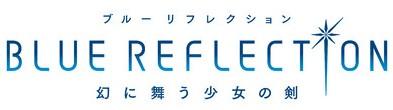bluereflection_160825