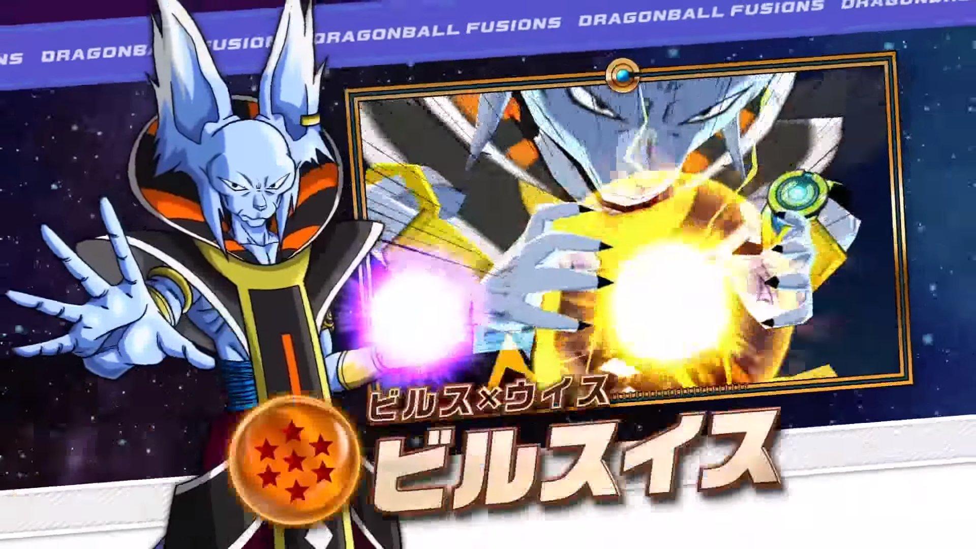 db-fusions_160801