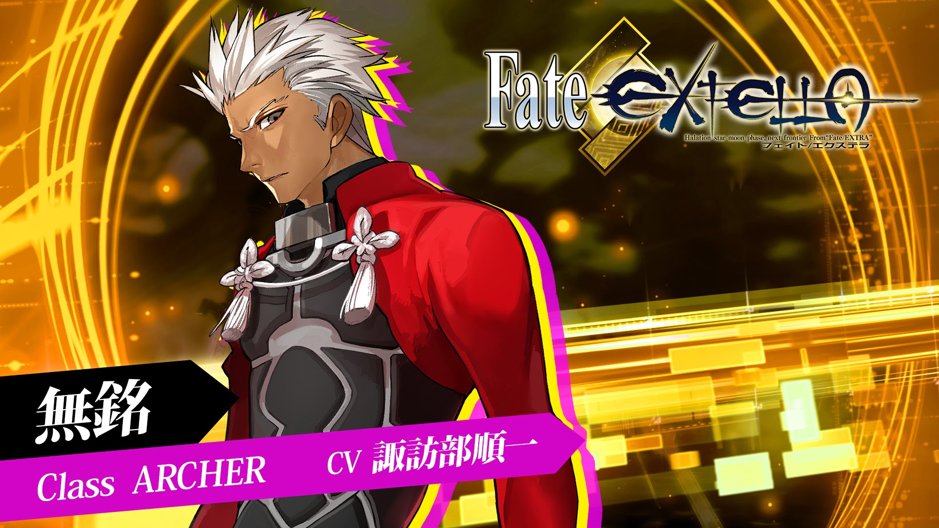 fate-extella_160819