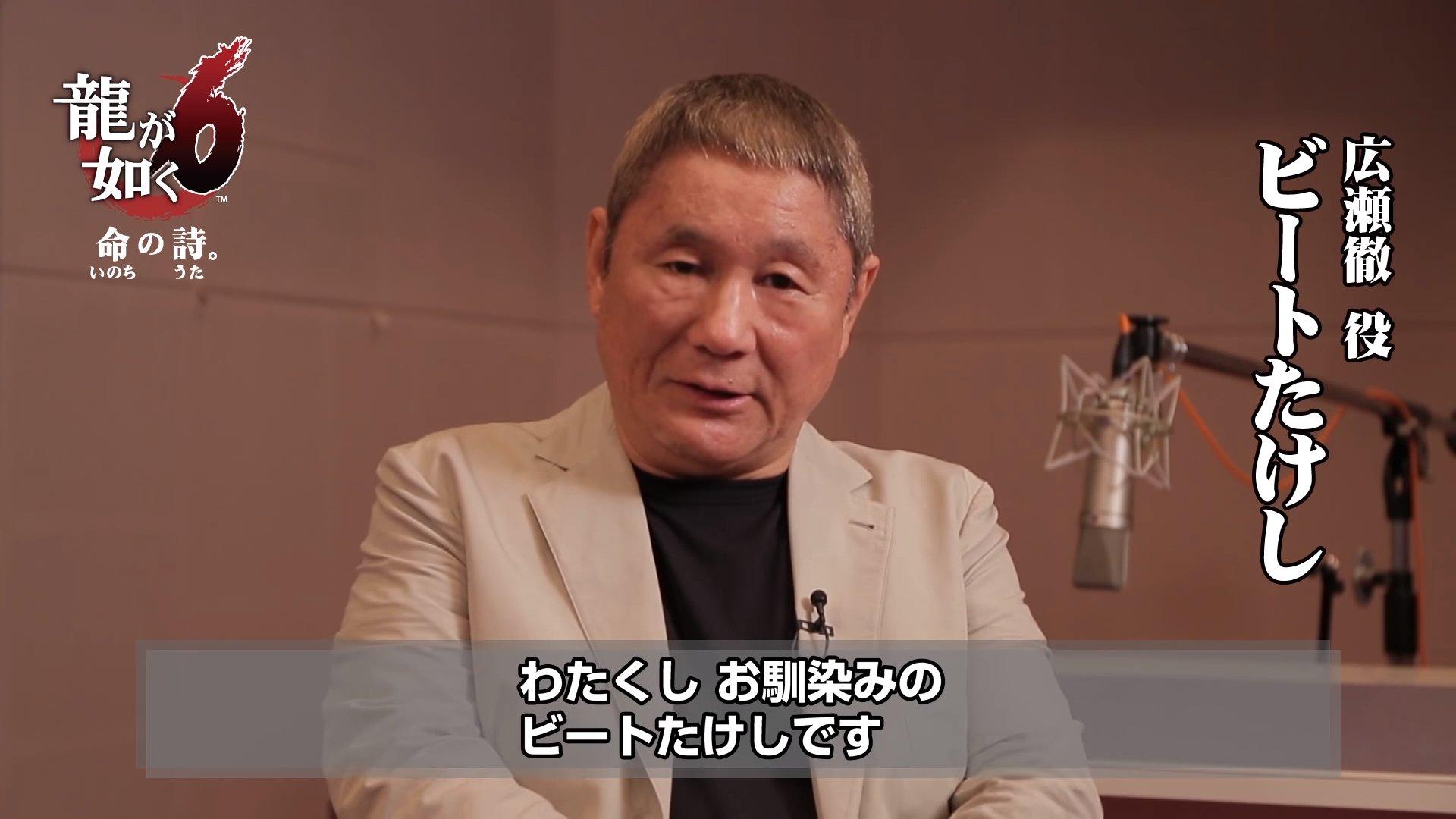 ryugagotoku6_160812