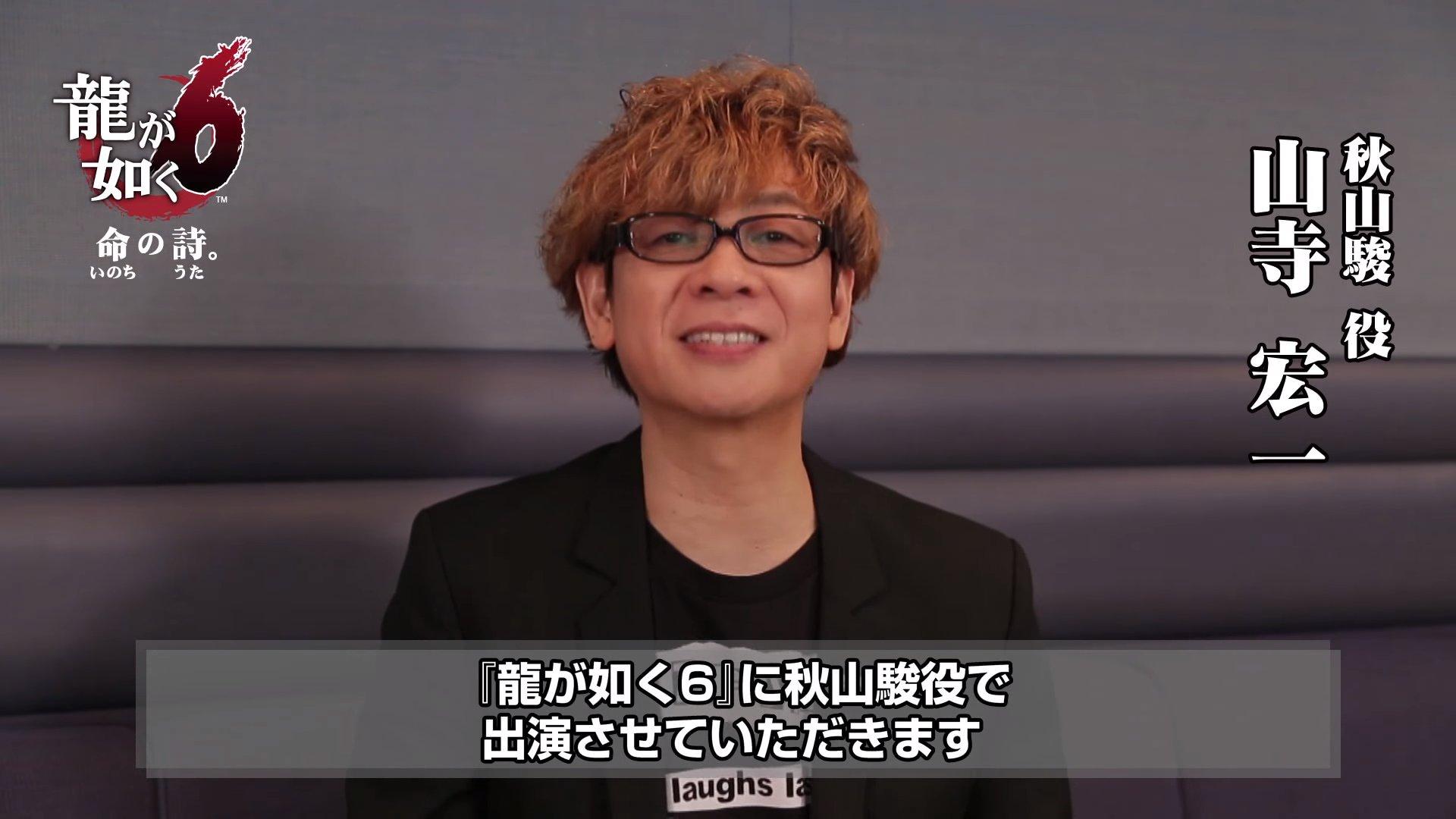 ryugagotoku6_160819