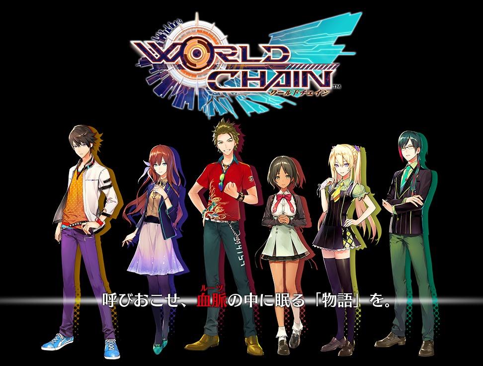 world-chain_160808
