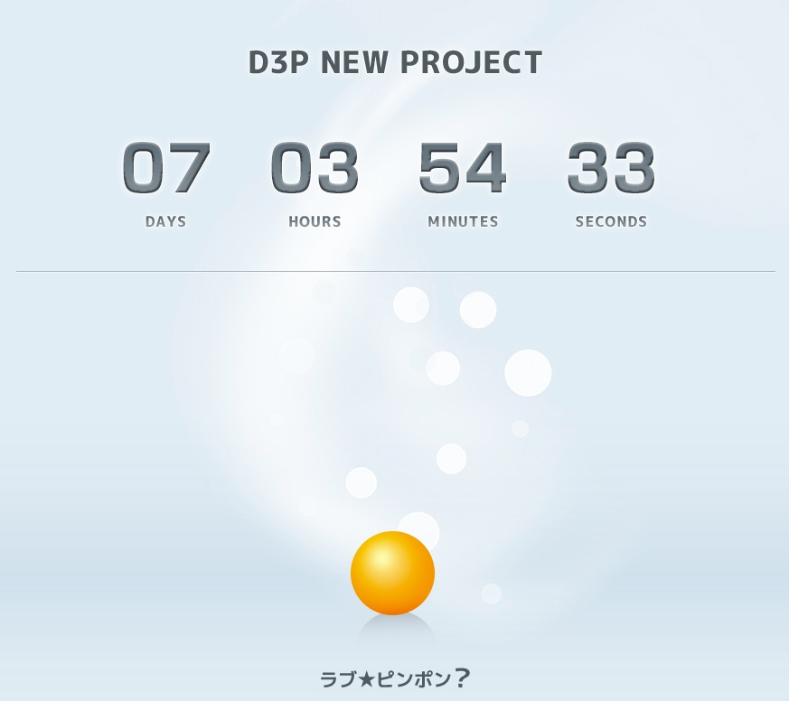 d3p-new-project_160906