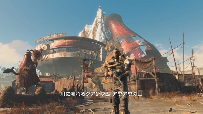 fallout4-nukaworld_160923
