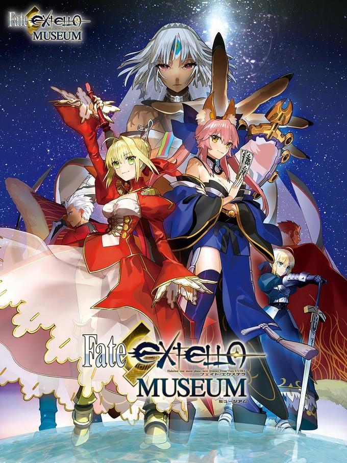 fate-extella-museum_160927