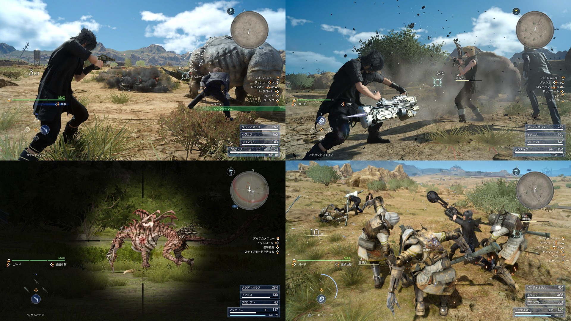 ff15-weapon_160908