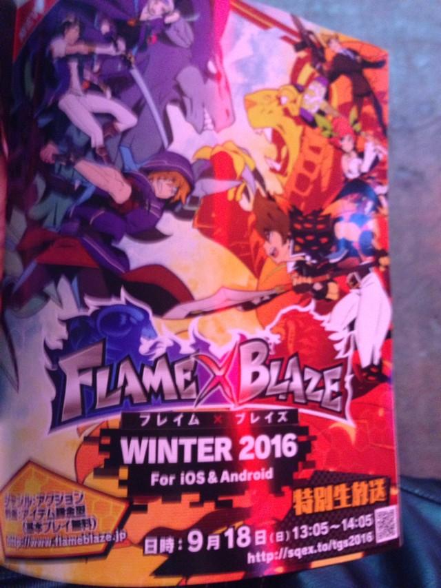 flame-blaze_160915