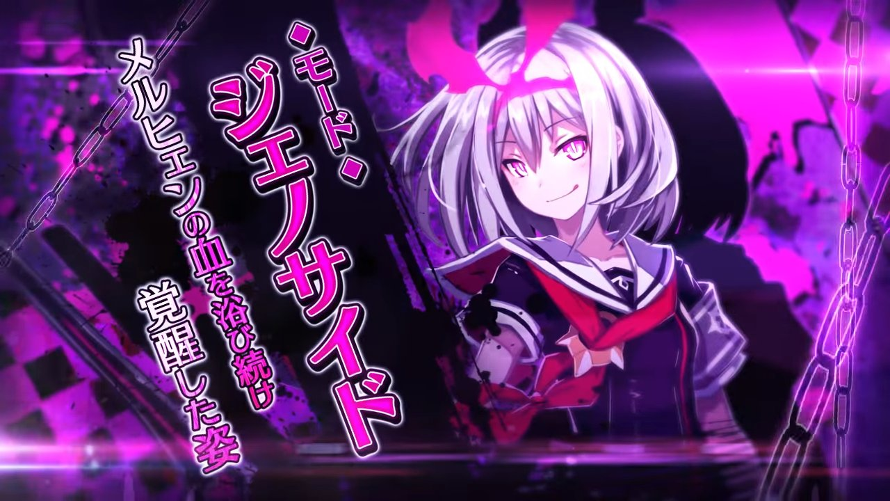 mary-skelter_160907