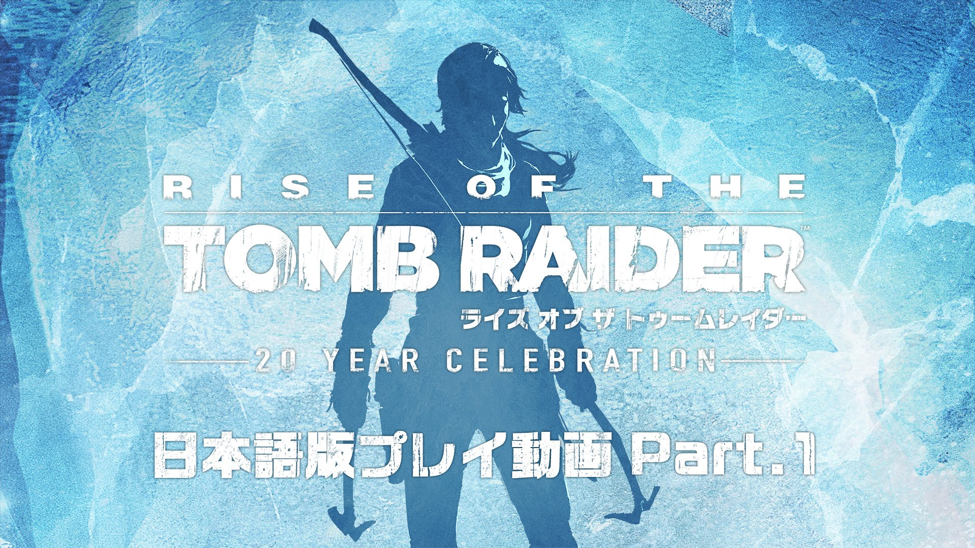 rise-of-the-tombraider_160914