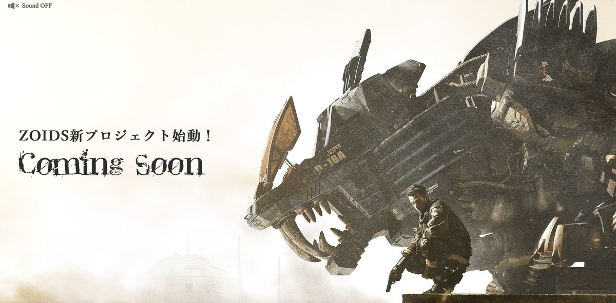 zoids-new-project_160926