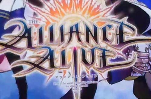 alliance-alive_161015