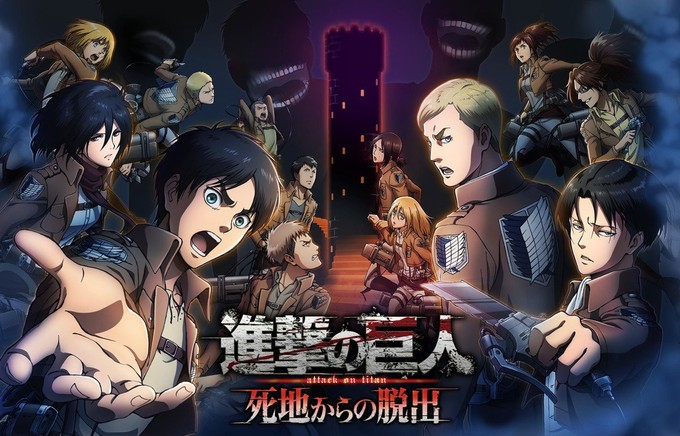 attack-on-titan-adv_161021